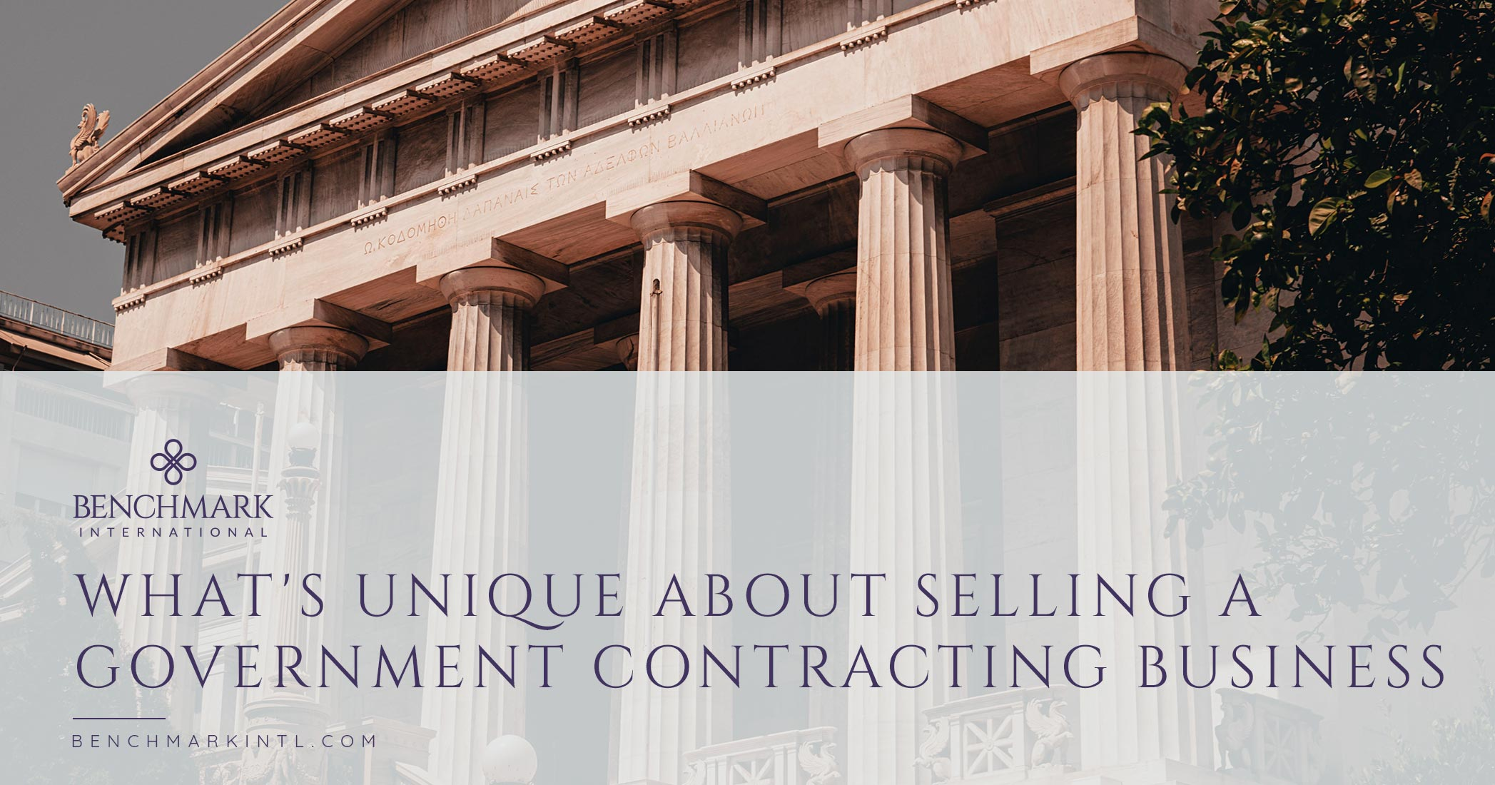 What's Unique About Selling a Government Contracting Business